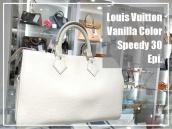 【Louis Vuitton】ヴィトン、スピーディ30のご紹介です【ブランドコレクト表参道店】:画像1