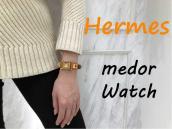 HERMES(エルメス)からMEDORメドール 時計をお売りいただきました。【ブランドコレクト表参道店】:画像1