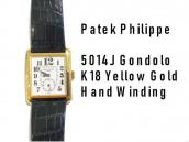 Patek Philippe(パテックフィリップ)ゴンドーロのご紹介【ブランドコレクト表参道店】:画像1