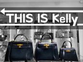 HERMES(エルメス)ケリーバッグ3サイズをご紹介【ブランドコレクト表参道店】:画像1