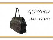 GOYARD(ゴヤール)希少なアーディPM他お売りいただきました。【ブランドコレクト表参道店】:画像1