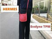 HERMES(エルメス)コンパクトサイズが可愛らしいエブリンTPMのご紹介です。【ブランドコレクト表参道店】:画像1