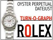 ROLEX(ロレックス)デイトジャスト ターノグラフ 116264 白文字盤買取入荷致しました【ブランドコレクト表参道】:画像1