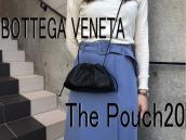 新作が安い。BOTTEGA VENETA(ボッテガヴェネタ)のNEWアイコンバッグ『The Pouchザポーチ』のご紹介です。【ブランドコレクト表参道店】:画像1