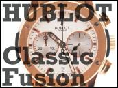 HUBLOT(ウブロ)のクラシックフュージョンをご紹介【ブランドコレクト表参道店】:画像1