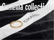 CHANEL(シャネル)ファインジュエリーのカメリアコレクションリングのご紹介です。 【ブランドコレクト表参道店】:画像1