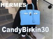 HERMES(エルメス)キャンディバーキン30のご紹介です。【ブランドコレクト表参道店】:画像1