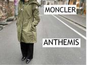 MONCLER(モンクレール)スプリングコート定番のANTHEMIS(アンテミス)のご紹介です。【ブランドコレクト表参道店】:画像1