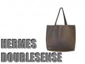 【HERMES】シンプルを2度楽しめるドゥブルセンスのご紹介でございます【ブランドコレクト表参道店】:画像1