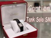 Cartier(カルティエ)人気モデル タンクソロSMお売りいただきました。【ブランドコレクト表参道店】:画像1