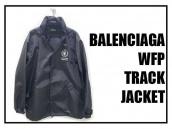 BALENCIAGA、WFPトラックジャケットをお買取りさせて頂きました【ブランドコレクト表参道店】:画像1
