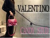 エッジの効いたVALENTINO(ヴァレンティノ)キャンディスタッズバッグのご紹介です。【ブランドコレクト表参道】:画像1