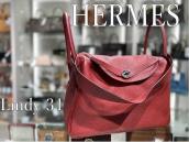 HERMES(エルメス)のユニークな2wayバッグリンディ34のご紹介です。【ブランドコレクト表参道】:画像1