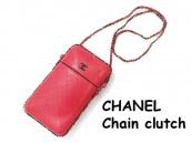 ブラコレオンラインで購入可能なCHANEL(シャネル)チェーンクラッチのご紹介です。:画像1
