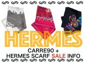 【おうちショッピング】HERMES(エルメス)スカーフSALEアイテムのご紹介【ブランドコレクト表参道店】:画像1
