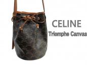 CELINE(セリーヌ)新定番「トリオンフキャンバス」とは?【ブランドコレクト表参道店】:画像1
