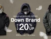 モンクレール、タトラスetc...ダウンブランド買取20%UPキャンペーン【9月~11月限定】:画像1
