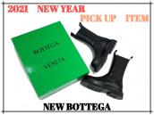 【初売りアイテムpart1】BOTTEGA VENETA(ボッテガヴェネタ)の人気ザ・ラグブーツ!:画像1