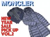 【初売りアイテムpart2】MONCLER(モンクレール)から人気の2アイテムをご用意いたしました!:画像1