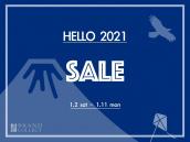 【新年のセール告知】NEW YEAR SALEを開催致します!!!:画像1