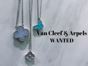【高価買取】Van Cleef & Arpels/ヴァン クリーフ&アーペル が今高く売れる理由をお教えいたします!:画像1
