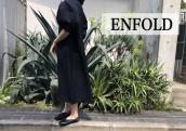 【高価買取】ENFOLD/エンフォルド 高く売るならブランドコレクト表参道店へ!:画像1