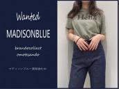 【高価買取】MADISONBLUE/マディソンブルー売るならブランドコレクト表参道店へ!:画像1