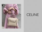【新入荷情報】CELINE/セリーヌのベルトバッグが入荷致しました!:画像1