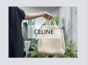【新入荷情報】CELINE/セリーヌからスモールフォールドカバ入荷!:画像1