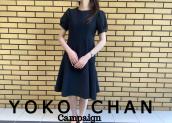 【買取キャンペーン】YOKO CHAN/ヨーコ チャンの高額買取ポイントをお教え致します。:画像1