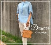 【買取キャンペーン】Drawer/ドゥロワーの高価買取ポイントをお教え致します。:画像1