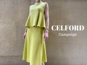 【買取キャンペーン】CELFORD/セルフォードの高価買取ポイントをお教え致します。:画像1