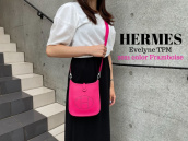 【買取入荷情報】HERMES/エルメスよりエブリンTPM 2021年リバイバルカラーのフランボワーズをお売り頂きました。:画像1