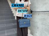 【買取入荷情報】CHANEL/シャネルのデニムチェーンバッグ2点をお買取させて頂きました。:画像1