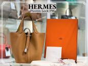 【買取キャンペーン】HERMES/エルメスの2020年リバイバルカラー『セサミ』のピコタンロックPM買取入荷。お買取りならお任せください。:画像1