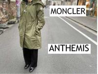 MONCLER(モンクレール)スプリングコート定番のANTHEMIS(アンテミス)のご紹介です。【ブランドコレクト表参道店】