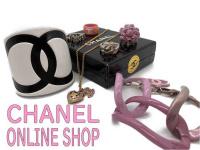 【おうちショッピング】CHANEL(シャネル)より新入荷アクセサリーのご紹介です。【ブランドコレクト表参道】