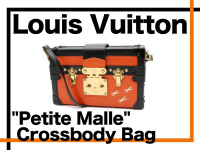 中古では数少ないカラーのLouis Vuitton(ルイヴィトン)プティット・マルのご紹介です。【ブランドコレクト表参道店】