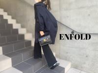 【高価買取】ENFOLDとHYKEのオススメ品紹介&今、高く売れる洋服をお教え致します!