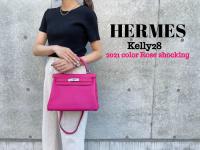 【買取入荷情報】HERMES/エルメス2021年カラーのケリー28をお売り頂きました。