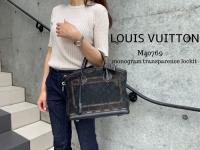 【買取入荷情報】LOUIS VUITTON/ルイ ヴィトンよりトランスペアレンス ロックイットハンドバッグをお買取させて頂きました。