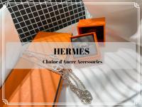 【買取入荷情報】HERMES/エルメス定番のシェーヌダンクルがデザインされた『ファランドール120』と、『アンシェネ』が買取入荷致しました。
