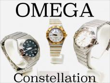【OMEGA】コンステレーション、3モデルのレディースウォッチをご紹介させて頂きます【ブランドコレクト表参道店】:画像1