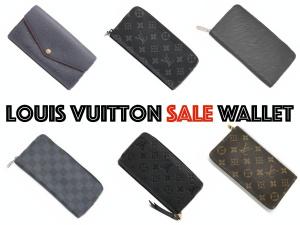 【おうちショッピング】Louis Vuittonの長財布がセール中!【ブランドコレクト表参道店】:画像1