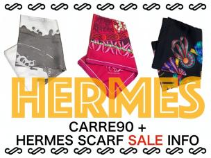 【おうちショッピング】HERMES(エルメス)スカーフSALEアイテムのご紹介【ブランドコレクト表参道店】