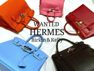 【高価買取】HERMES(エルメス)ヴィンテージバーキン・ケリーから最新モデルまで幅広くお買取りしております。