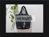 【スタッフおすすめ】HERMESエルメス ピコタンロックのご紹介です:画像1