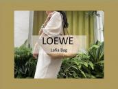 【新入荷情報】LOEWE/ロエベから人気のラフィアバッグのご紹介:画像1