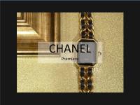 【高価買取/おすすめ商品】CHANEL PREMIERE(シャネル プルミエール)のご紹介です。