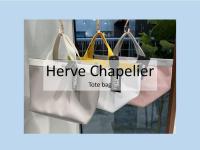 【高価買取/おすすめ商品】Herve Chapelier(エルベシャプリエ) トートバッグのご紹介です。